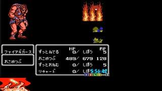 【RTA】FF2「つえ系タイムアタック」part6