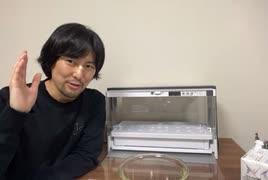 【吉野裕行】ラジオ よっちんの今夜ウチこいよ!#20(4月23日放送分)