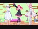 【MMD懐メロ】お姉さま3人に「私がオバさんになっても」を踊ってもらったよ【テト・ルカ・ハク】