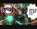 【シャドバ】『ガラクタの呼吸 屑ノ型』新カード満載で頑張っても〝滅殺の鎧〟は救えなかった。ただ新型ガブリエル〝骸の王〟は強かった。【Shadowverse / シャドウバース】