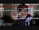 2020/04/24 七原くん 深夜の鬱原くん GW一回目!!
