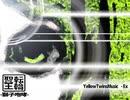 【赤塚優一・陽一】転輪聖王 -獅子咆哮-【UTAUカバー】