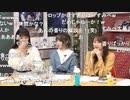 TVアニメ『恋する小惑星』KiraKira生配信(キラキライブ) ※有アーカイブ(2)