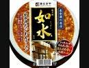 【将棋ウォーズ】人気生主ジョスイさんと友達対局Ver1.0