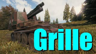 【WoT:Grille】ゆっくり実況でおくる戦車戦Part716 byアラモンド