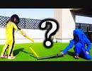 【ごっこ遊び】ブルースリー vs 忍者 Ninja Cosplay