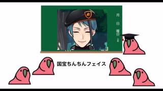 ツイステでParty Parrot【ツイステMAD】