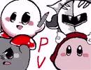【うごメモ】カービィ「宿題が終わらないっ!」etc.