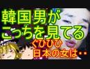 ゆっくり雑談 209回目(2020/4/29)