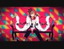 【のん(ウホッ♂♡)】革命性:オウサマ伝染病【重低音アレンジ】