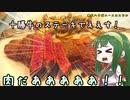 [絶景北海道豪遊編]GSX-R1000とどこへ行こう?part.05[心と...