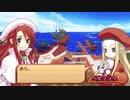 【プレイ動画】サモンナイト3(PSP版) Part1 第一話1/2