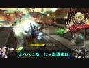 ロジっ子!PS4版ボーダーブレイク外伝その4【ゆにおん2!】