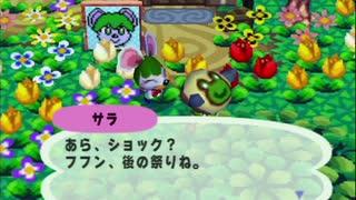 ◆どうぶつの森e+ 実況プレイ◆part200