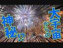 【Bloodborne】|高難易度ブラッドボーン|大蛇天国|【初見実況】part37