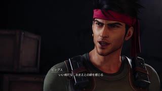 【FF7R】 元ソルジャー(自称)が世界を救う p