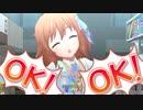 デレステ 「オタク is LOVE!」MV(仮)