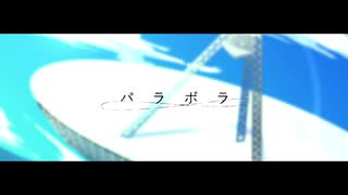 【NORISTRY】パラボラ - piano arrange (Official髭男dism)【歌ってみた】