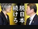 韓国人「日本人が作ったのは信頼出来ない!」アビガンも15分で判定出るコロナ検査キットも日本製は全て否定⇒その調子で頑張れw2020/04/30-3