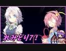 【ゆっくり実況】迷宮マスターを目指すレミさとのレミャードリィ ぱ~と7