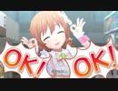 デレステ「オタク is LOVE!」MV(ドットバイドット1080p60)