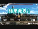 【ダンメモ#38】派閥戦争遊戯!(6-最終戦)【冴えない団長の...