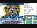 【実況】世界樹の迷宮X タイムシフト Part69-2【初見】