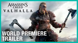 【アサクリ新作】「アサシンクリード ヴァルハラ」Assassin's Creed Valhalla Cinematic World Premiere Trailer