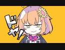 ダダダダ天使 / ナナヲアカリ (covered by 本間ひまわり)