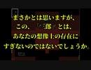 【Ib】ブクロの次男と三男がホラーゲームを実況 part.4【ヒプマイ偽実況】