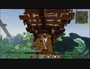 このハードコアな世界でヌルゲーを!【Minecraft】#9