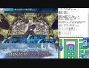 【実況】世界樹の迷宮X タイムシフト Part69-3【初見】