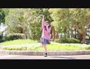 【すぅねこ】金曜日のおはよう踊ってみた【ⅬJK!!】