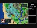 デレブレム・パッション縛り攻略 Part8