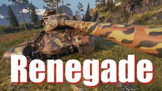 【WoT:M54 Renegade】ゆっくり実況でおく