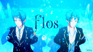 【MMDツイステ】Flos【リーチ兄弟】