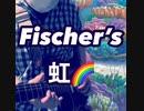 【Fischer's -フィッシャーズ- 】【Fischer's 】【フィッシャ...