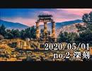 ショートサーキット出張版読み上げ動画5614