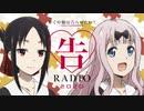告RADIO 2020 第16回 2020年05月01日