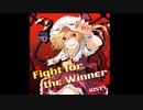 【東方キャノンボール】 Fight for the Winner