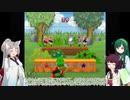 【VOICEROID実況】タコ姉さまがゲーム下手じゃないことをマリパで証明するらしいですよ part1【マリオパーティ2】