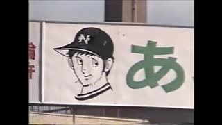【伝説】スポーツ名&迷実況集15【ネタ】