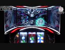 【パチスロ モンキーターンⅣ】初代超越仕様! 自力要素満載!!【イチ押し機種CHECK!】