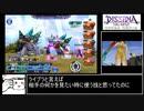 【DFFOO】6話_幻獣ボードなしでザンデ恩恵チャレンジ【ゆっくり実況】