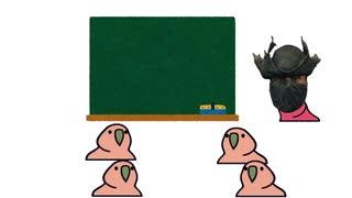 よくわかるブラッドボーン教室