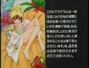 らんま1/2 OVA 映像特典 「スペシャル