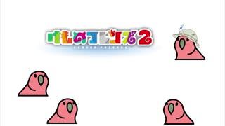 けものフレンズ2漫画版とアニメ比較11