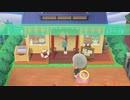 幻の無人島ゲーム『あつまれ どうぶつの森』垂れ流し その12