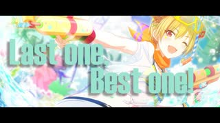 【シャニマスMAD】Last One,Best One!【西