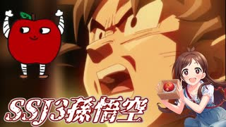 【MUGEN】りんごろう主催!台パン級ミニト
